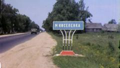 Soviet Union USSR ROAD SIGN Maker 1970s Vintage Film Home Movie 4316 Stock Footage