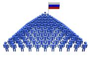 Pyramid of abstract people with russian federation flag illustration Stock Illustration