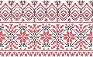 Ukrainian ornament - cross-stitch on a white Stock Illustration