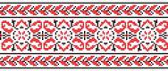 Ukrainian cross-stitch ornament Stock Illustration