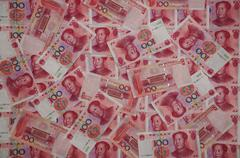 Chinese money background - stock photo