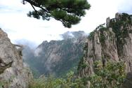 Stock Photo of Mount Huang Shan
