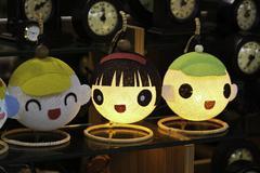 cute lamp - stock photo