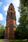 the belfry of st. john the baptist. russia, yaroslavl - stock photo