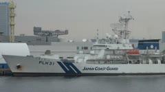 Japan Coast Guard ship in harbor of Yokohama Stock Footage