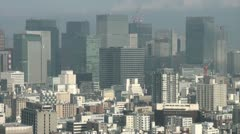 Tokyo, CBD, Central Business District, financial centre, stock exchange, Japan Stock Footage