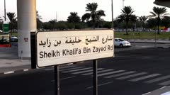 Dubai, Sheikh Khalifa bin Zayed road - stock footage