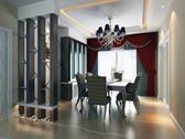 3d dining room rendering Stock Illustration