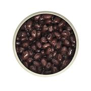 Can of beans Stock Photos