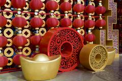 red lanterns decorating the chinese new year - stock photo