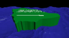 Saudi Arabia map flag in abstract ocean animation Stock Footage