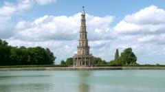 The Chanteloup Pagoda - 1 (La Pagode de Chanteloup) - Amboise France Stock Footage