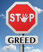 Stock Illustration of stop greed