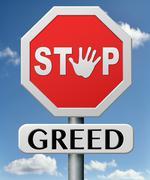 Stop greed Stock Illustration