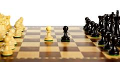 Stock Photo of chess pieces on board