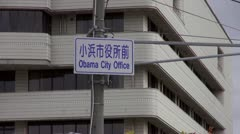 Obama City Office Stock Footage