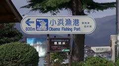 Obama Fishing Port Sign Stock Footage