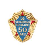"""criminal investigation 50 years"" badge Stock Photos"