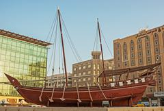 traditional arabic dhow at the dubai museum - stock photo