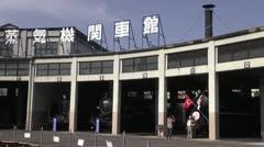 Umekoji Museum Roundhouse Stock Footage