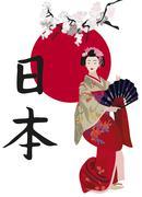 geisha - stock illustration