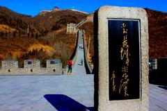 Great Wall of China with inscription on statue - stock photo