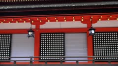 Building With Lanterns At Yasaka Shrine Stock Footage
