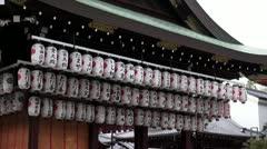 Paper Lanterns At Yasaka Shrine Stock Footage