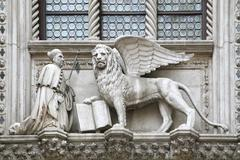 Venice's winged lion of st. mark Stock Photos