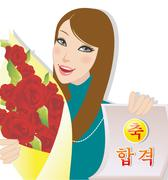 Girl with happy facial expression - stock illustration