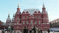 Historical museum in Moscow Stock Footage