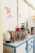 Coffee cupboard Stock Photos