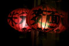 Stock Photo of chinese lanterns