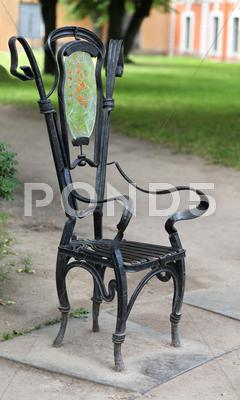 Stock photo of garden seat