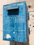 Mongolian mailbox Stock Photos