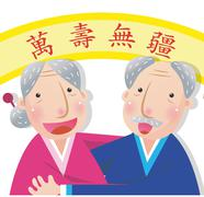 Old People - stock illustration