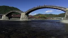 Kintaikyo Bridge Stock Footage