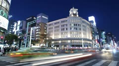 Tokyo Ginza Timelapse Stock Footage