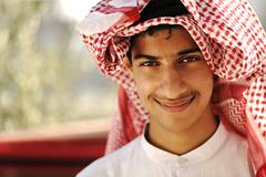 arabic person smiling - stock photo