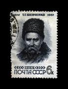 ussr - circa 1964: stamp printed in the ussr, shows famous ukrainian poet tar - stock photo
