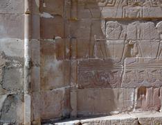 Stock Photo of detail at deir el-hagar
