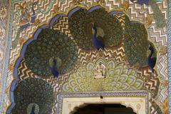 Peacock gate in Jaipur city palace, India Stock Photos
