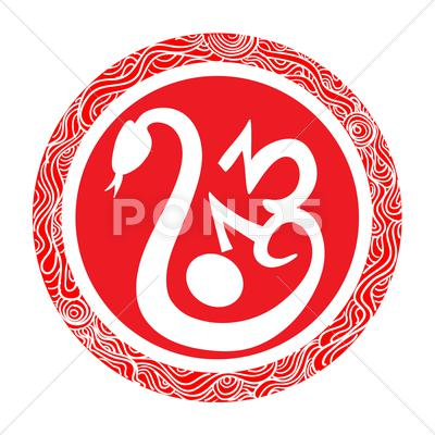Stock Illustration of chinese new year of the snake isolated