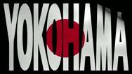 Yokohama text with fluttering Japanese flag animation Stock Footage