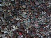 ZB Pureview - Rocky Ground Texture 1 Stock Photos