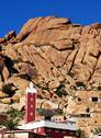 Moroccan village Stock Photos