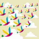 Stock Illustration of transparent birds pattern