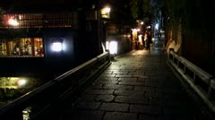 Gion Street At Night Stock Footage