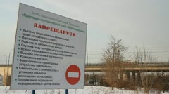 Prohibition sign by lake in Russian Stock Footage