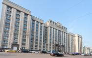 Stock Photo of building of the state duma of russian federation